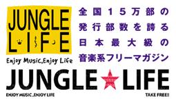junglelife